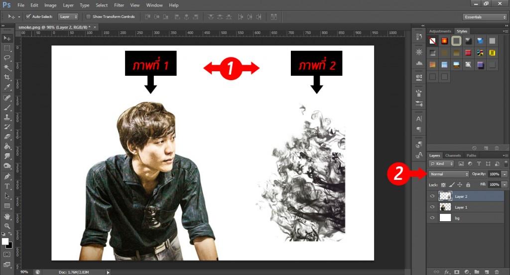 double-exposure-photoshop-01
